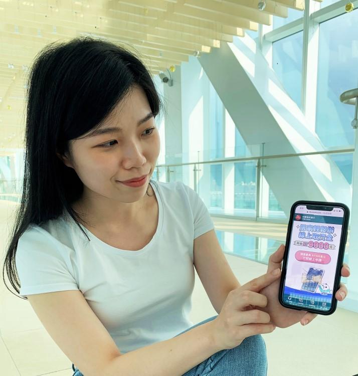 中信Online貸快速申貸  首推軟體憑證授權串連聯徵中心