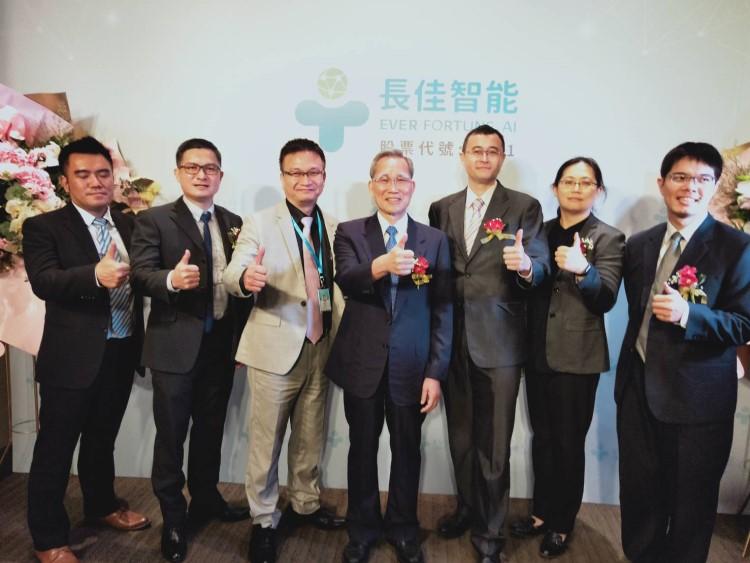 長佳智能甫上興櫃即創台灣醫療AI史上最高授權3812萬美金