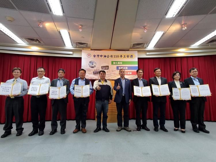 台灣中油110年工安週系列活動起跑 3大主題打造安全健康職場
