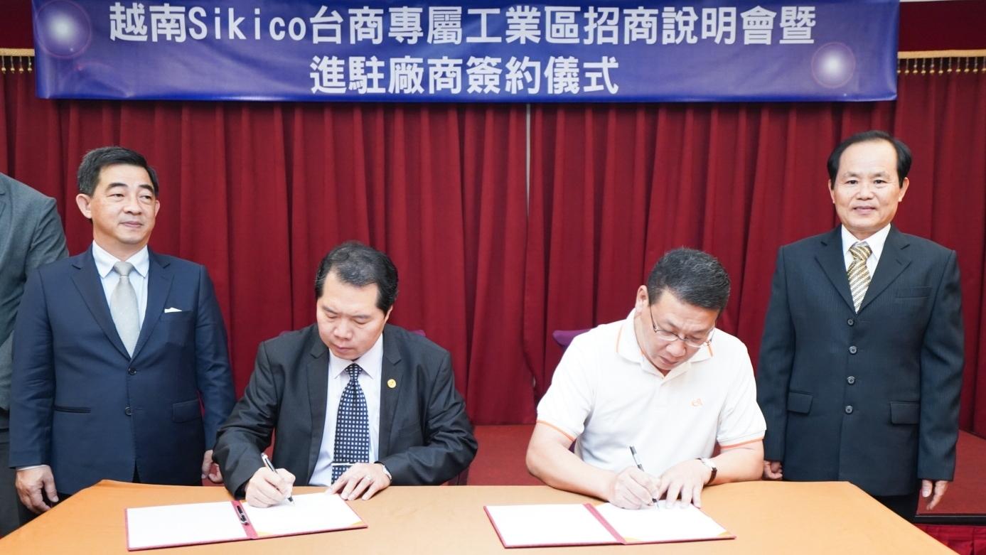 越南代表團抵台進行Sikico台商專屬工業區招商