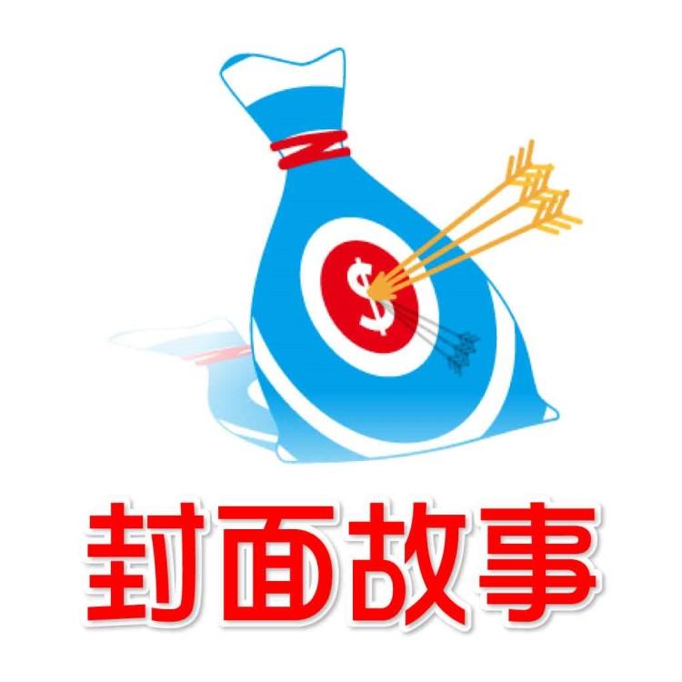冬天裡的一把火 IP廠營運旺上旺 台灣矽智財與ASIC出運啦