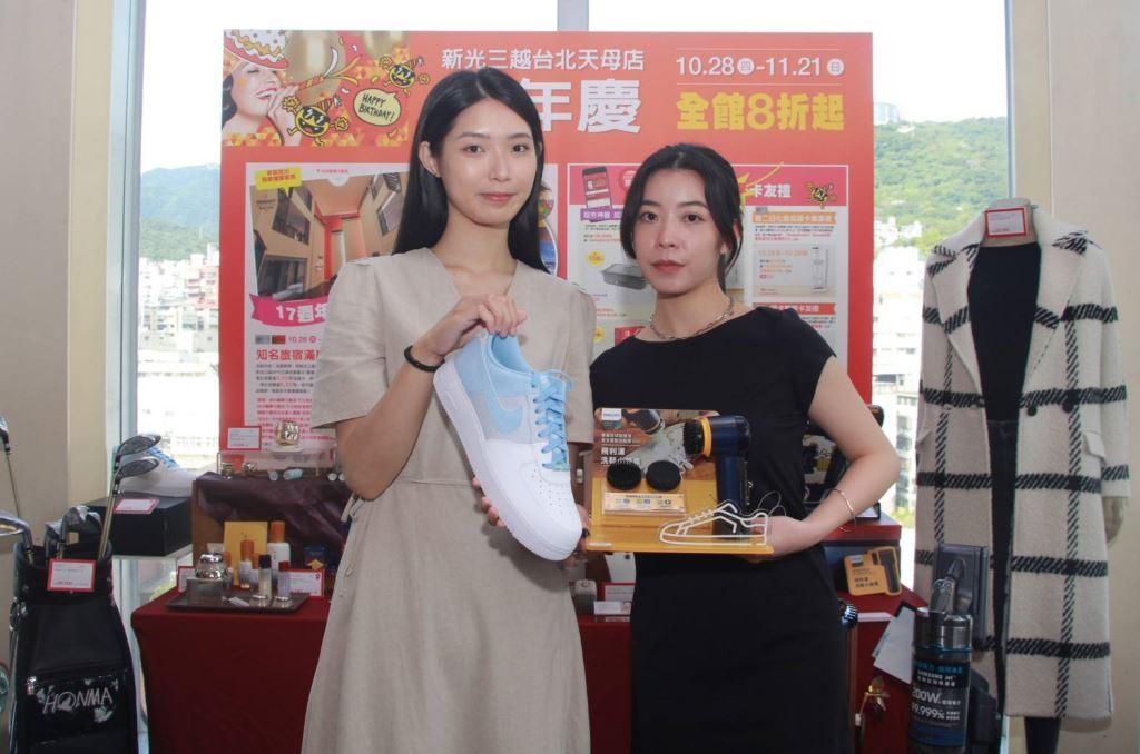 新光三越台北天母店17週年慶28日登場 數位券滿1千送1千!